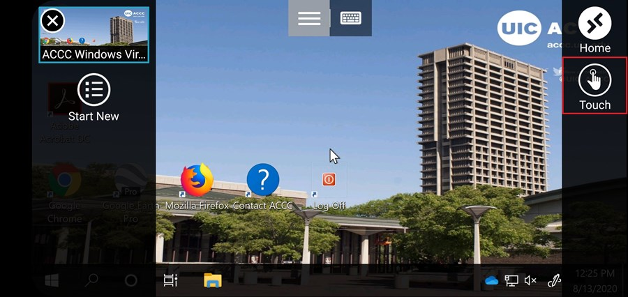 screen highlighting location of the touch button