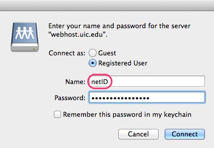password entry screen
