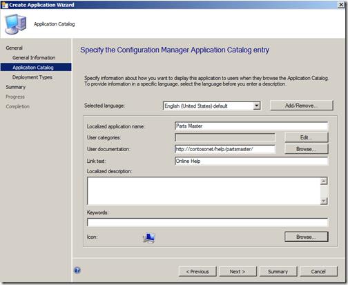 application catalog screen